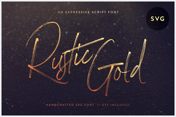 Rustic-Gold-SVG-Brush-Script