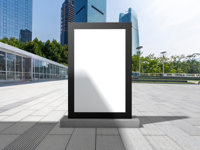 Free-Outdoor-Office-Billboard-Mockup-For-Advertisement-600